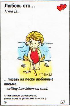 http://img-fotki.yandex.ru/get/9812/97761520.f9/0_80626_c135c087_orig.jpg
