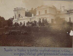 Дворец в Бельцах