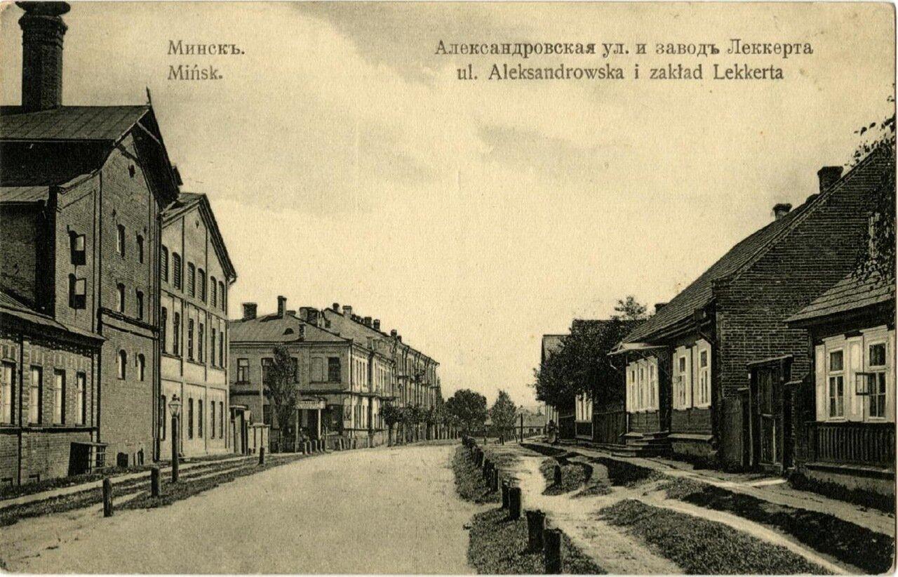 Александровская улица и завод Леккерта