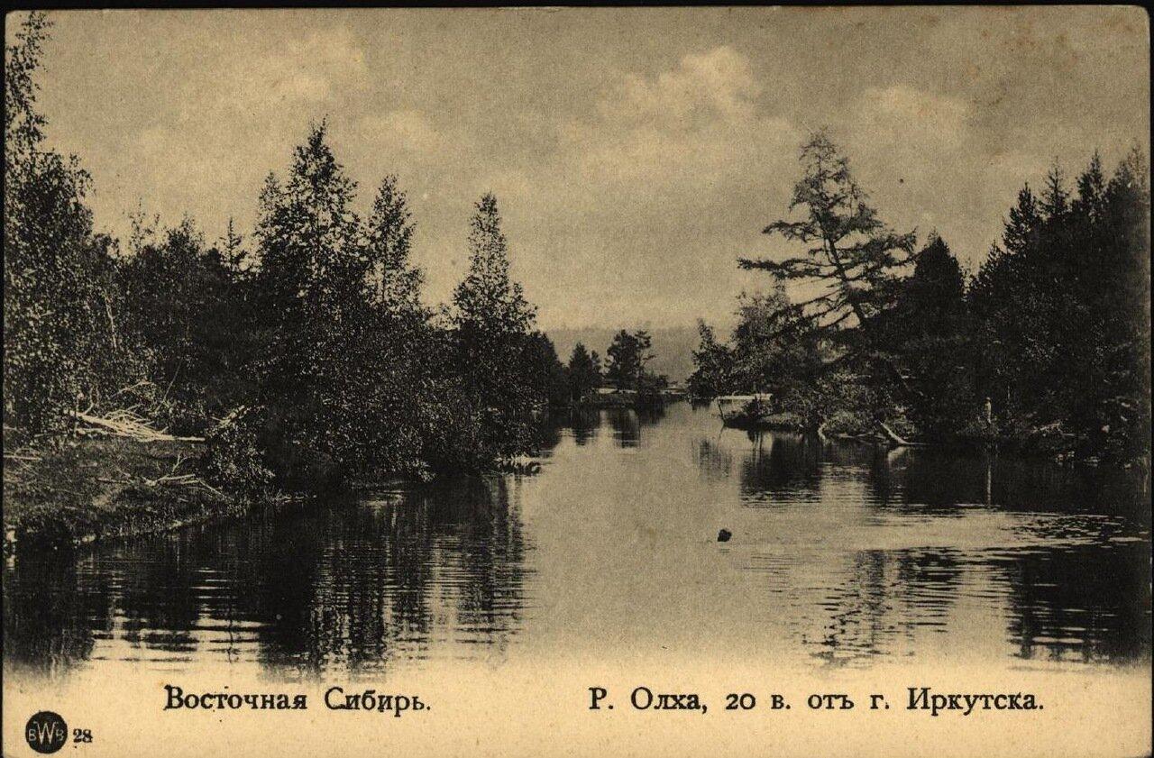 Окрестности Иркутска. Река Олха, 20 верст от города Иркутска