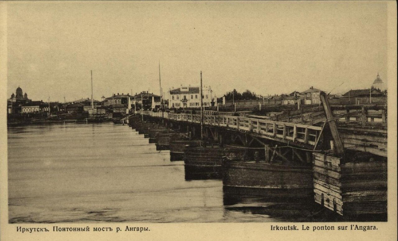 Понтонный мост реки Ангары