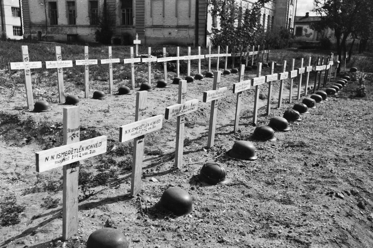 Алексеевка. Венгерское военное кладбище