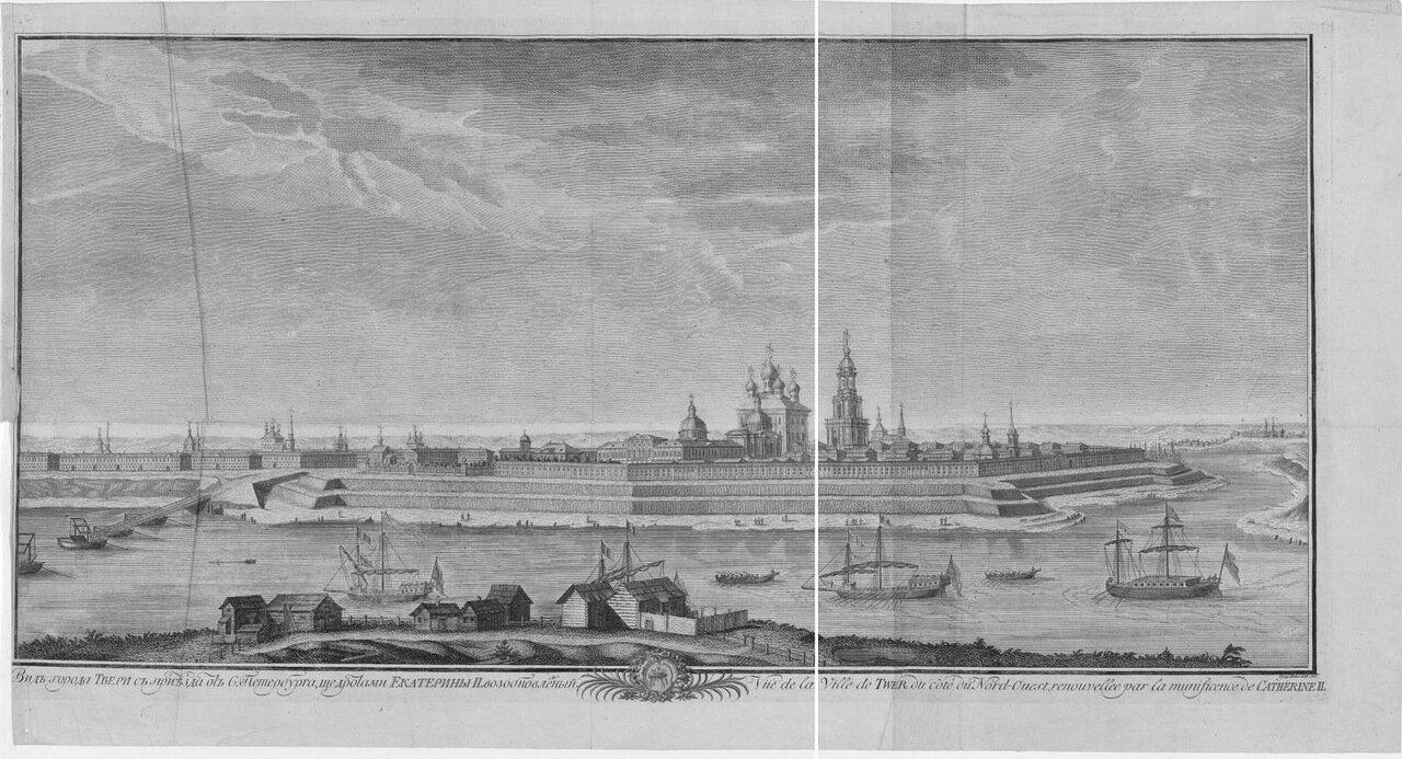 Видъ города Твери съ приѣзда отъ С.Петербурга, щедротами Екатерины II возобновленный