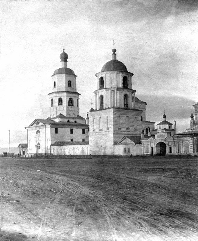 Богоявленский собор. 1905