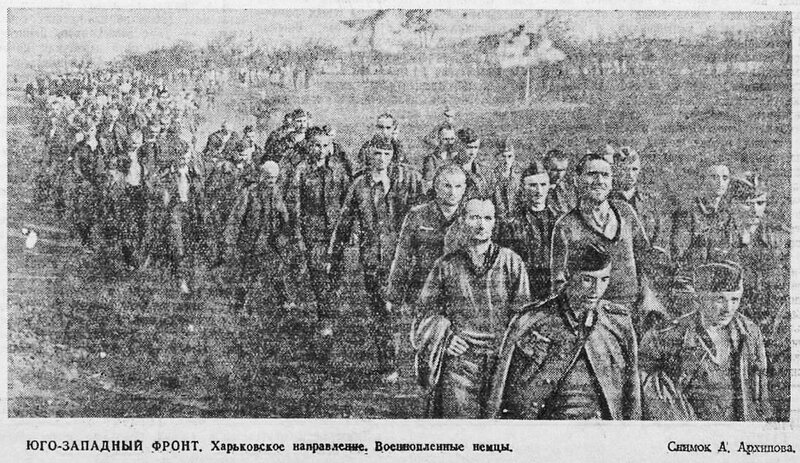 «Красная звезда», 24 мая 1942 года