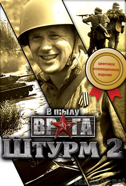 http://img-fotki.yandex.ru/get/9813/106628038.78/0_dfd17_19561f5a_orig.jpg
