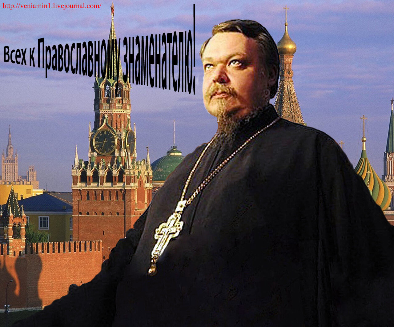 Русская мать с волосатой мандой