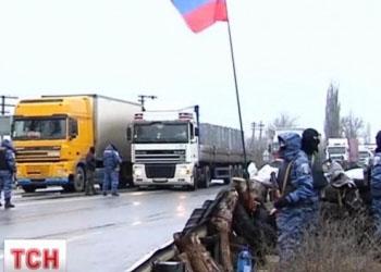 Дороги в Крым перекрыли вооруженные боевики