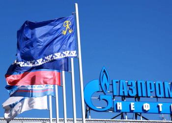 «Газпром» отменяет скидку на газ для Украины
