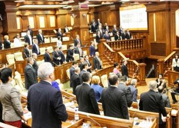 Депутаты хотят получить квартиры в центре столицы по низким ценам