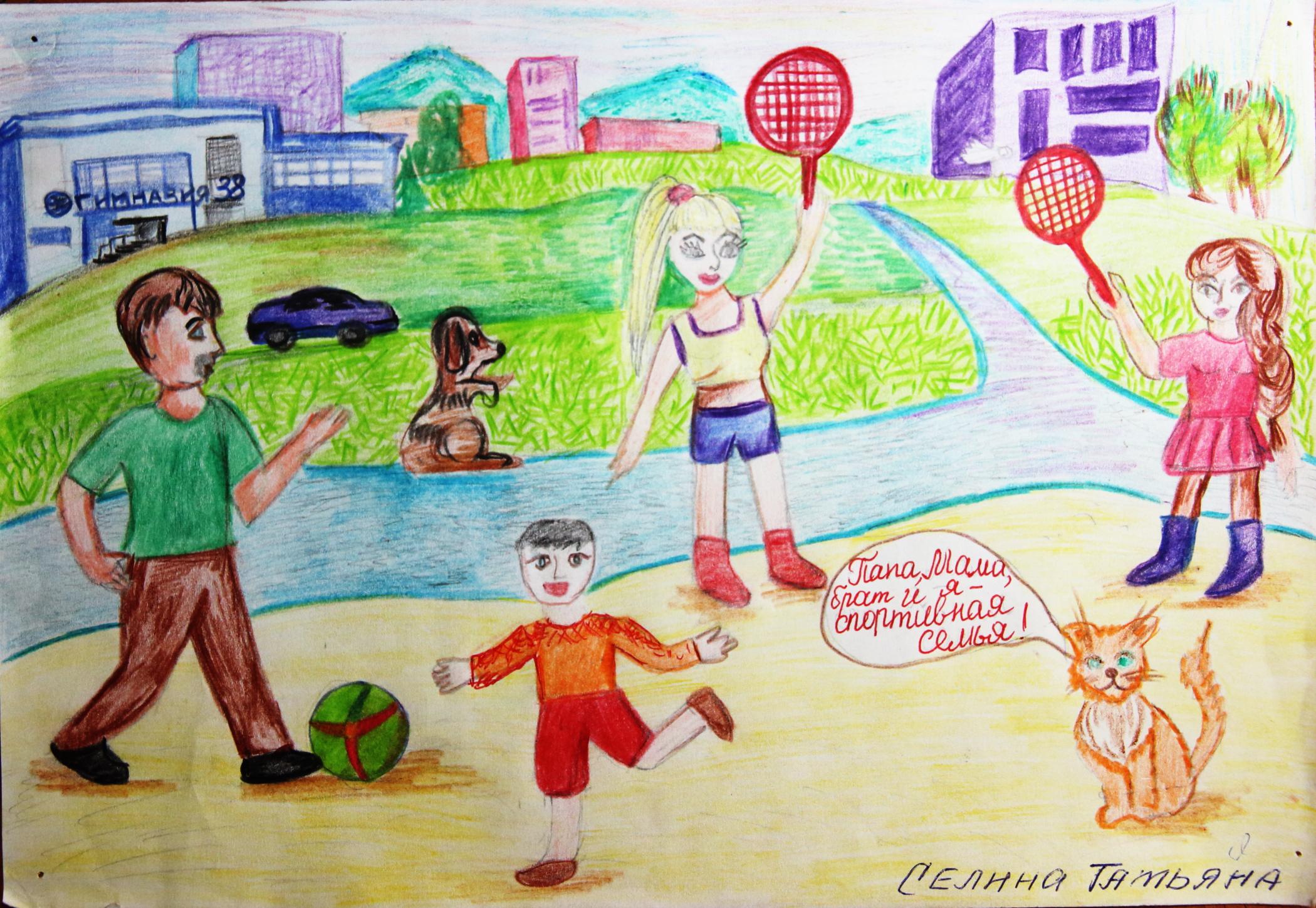 Картинки рисунки фото за здоровый образ жизни