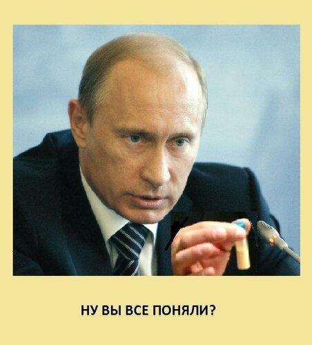 http://img-fotki.yandex.ru/get/9813/154946140.37/0_118977_adfbbd82_L.jpg