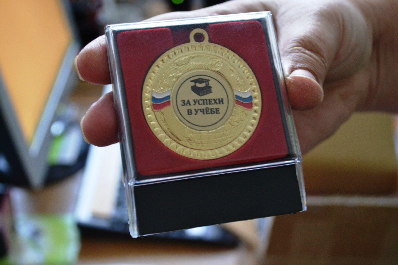 медаль Верхний Уфалей.jpg