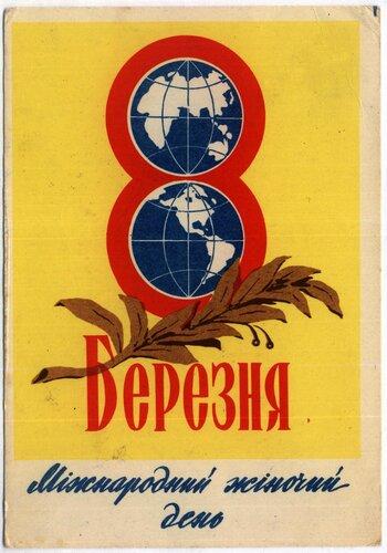 1963 А.Антонченко и П.Денисов.jpg