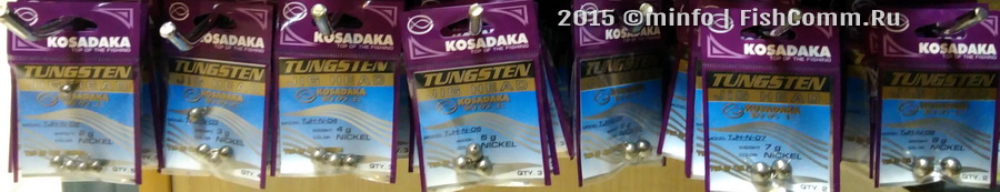 Чебурашка Kosadaka Tungsten Jig Head Nickel (разборная)