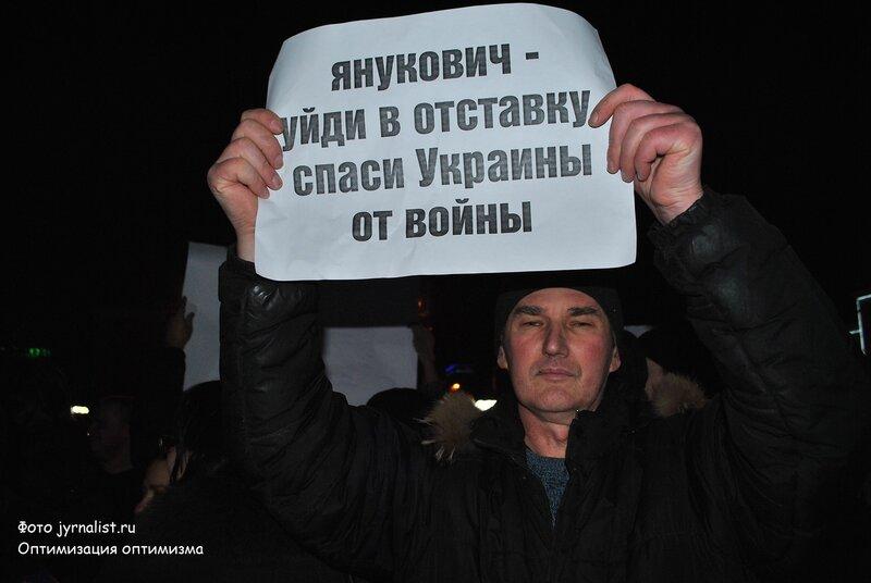 луганск майдан антимайдан