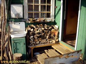сушилка для дров