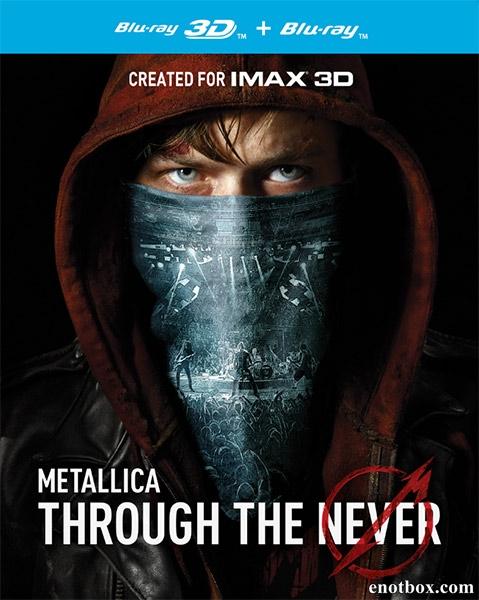 Metallica: Сквозь невозможное / Metallica Through the Never (2013/HDRip/BDRip/3D)