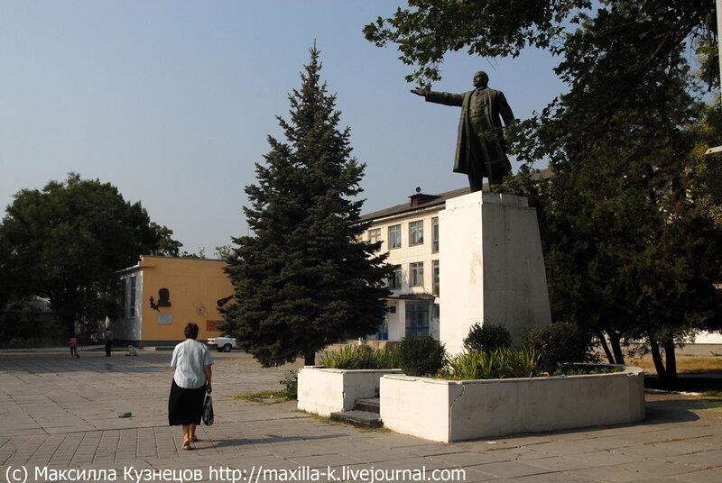 Ленин в Белогорске