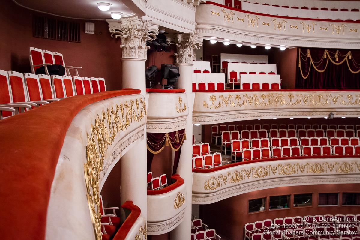 Театр Оперы и балета 5