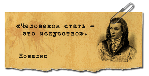 https://img-fotki.yandex.ru/get/9813/6566915.c/0_161d8f_cb40fe6f_orig