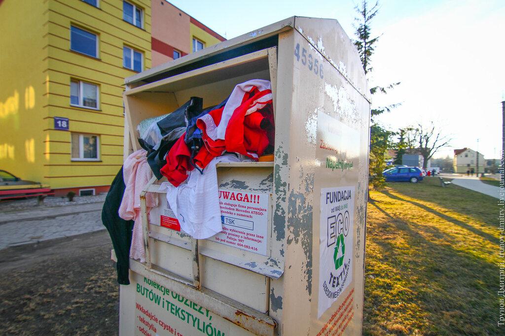 конверты на выписку для новорожденных финские зимние