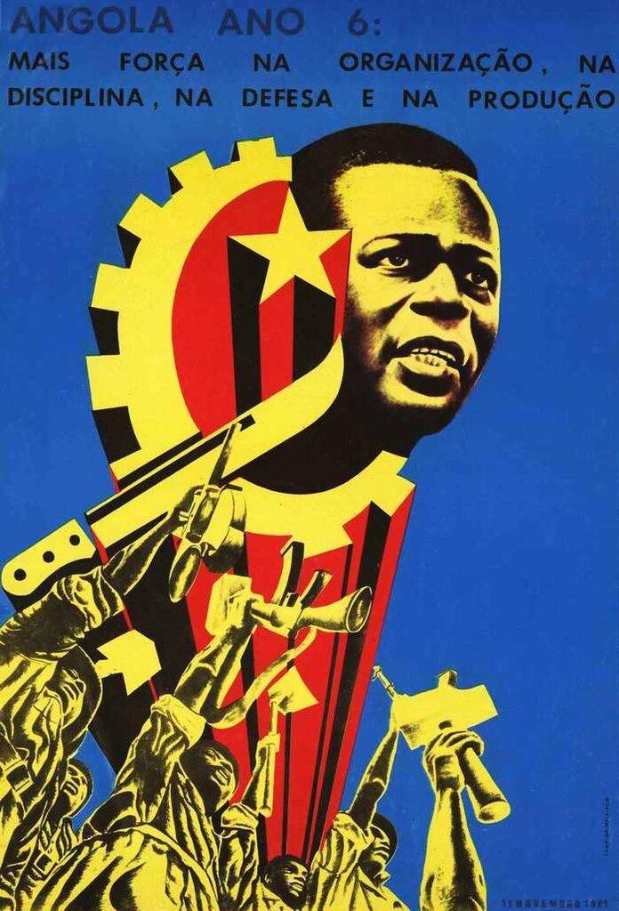 6 лет со дня провозглашения независимости Анголы: больше сил для укрепления организации, дисциплины, обороны и производства