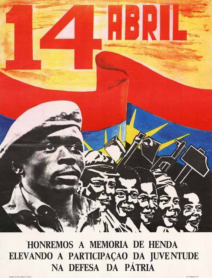 14 апреля (День молодежи Анголы)- почтим память молодых бойцов, погибших в борьбе за независимость Анголы