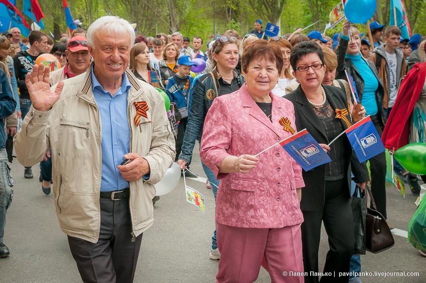 Первомайская демонстрация в Волгограде 01.05.2015