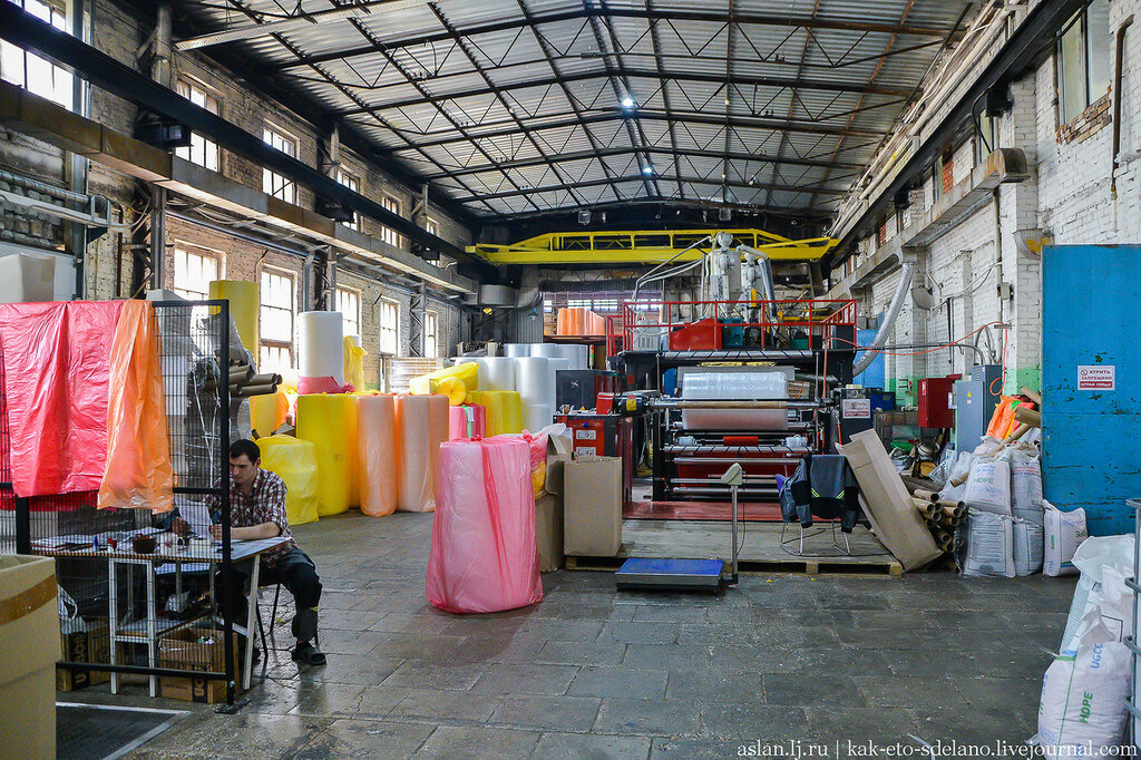 цех по производству воздушно пузырьковой пленки бета-куверт