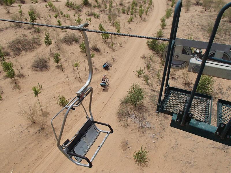 канатная дорога в пустыне Кубучи (пески Кузупчи, Kubuqi desert)