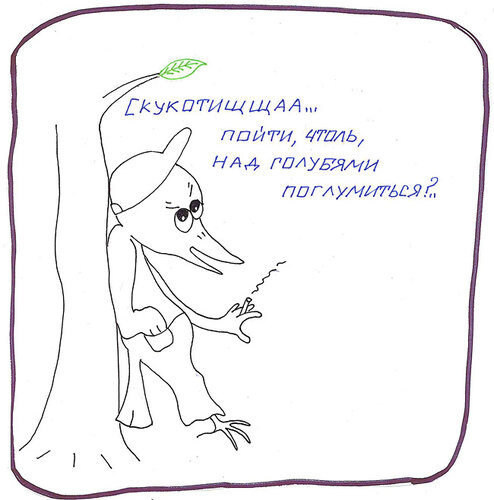 http://img-fotki.yandex.ru/get/9813/8566602.e/0_fbf63_beb35c4e_L.bmp