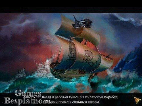 В поисках сокровищ: Приключения пиратов