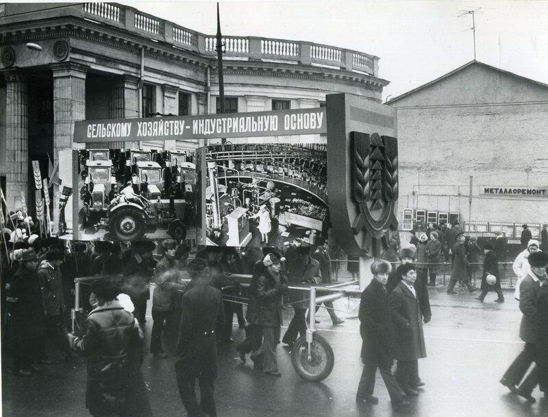 41825 Новослободская улица. Ноябрьская демонстрация 1976 Величко.jpg