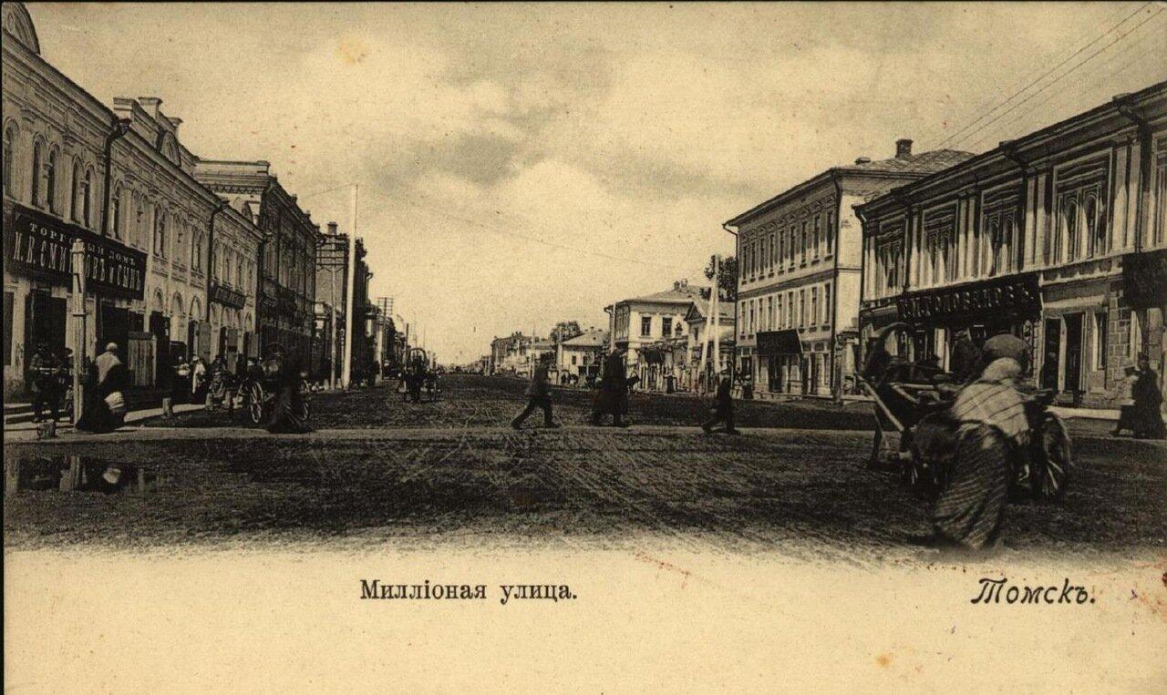 Миллионая улица