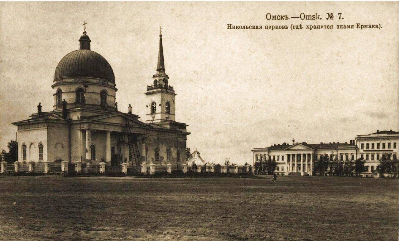 Никольская церковь (где хранится знамя Ермака)