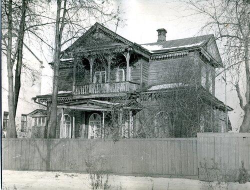 <p>Дом Дьяконовых в г. Нерехте</p>