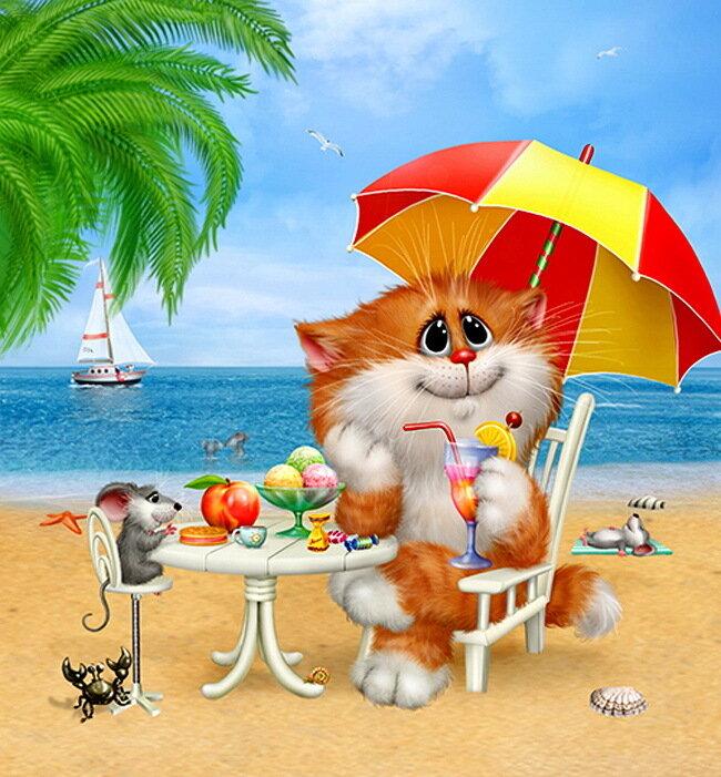 уже картинки с котами про отпуск копируем