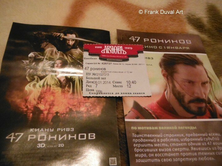 Новые фильмы в кинотеатре - рецензии, отзывы, рекомендации - Страница 2 0_c3b57_5b14b01f_XL