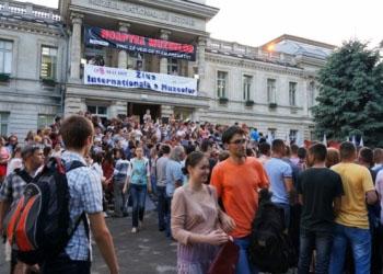 В Кишиневе в десятый раз проходит Европейская ночь музеев