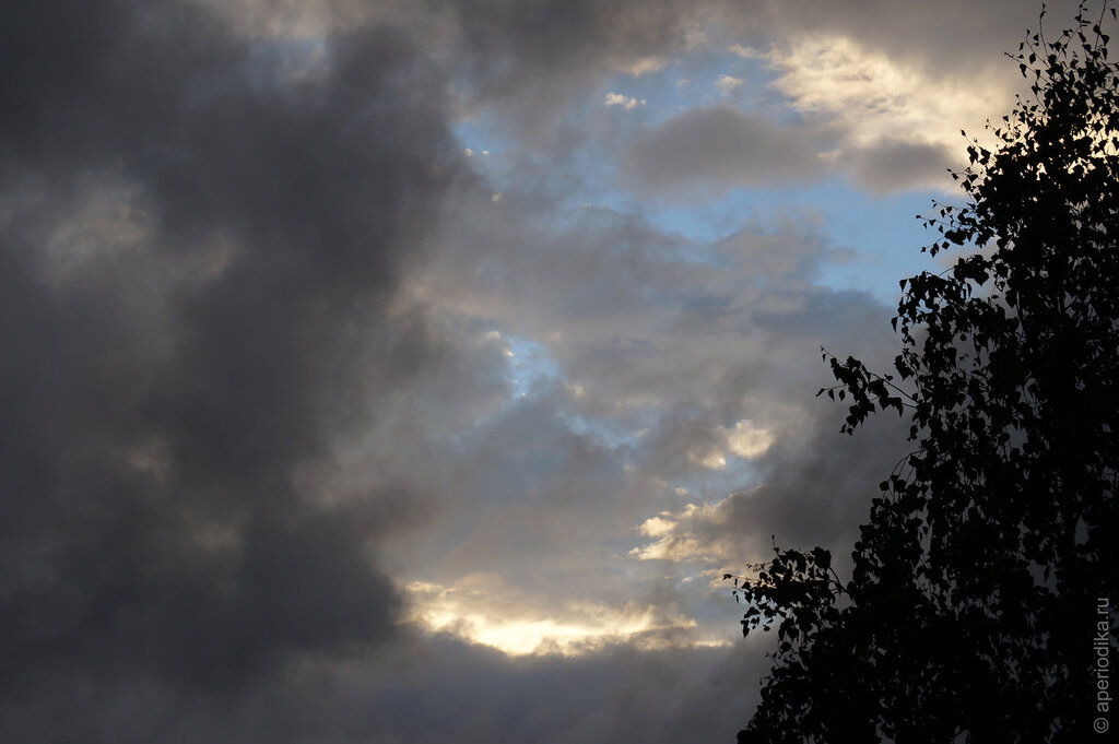 Златоуст. После дождя