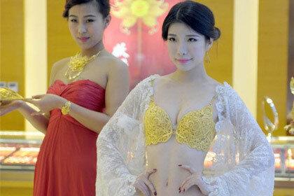 В Китае было представлено золотое бельё