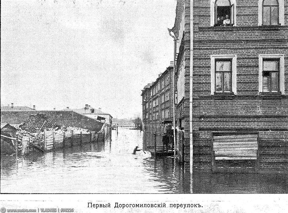 Московское наводнение 1908 года