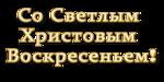 0_ee251_34ffe45f_XL.png
