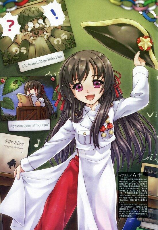 Nyotaika_General_Biographies_in_the_World_20_century_132.jpg