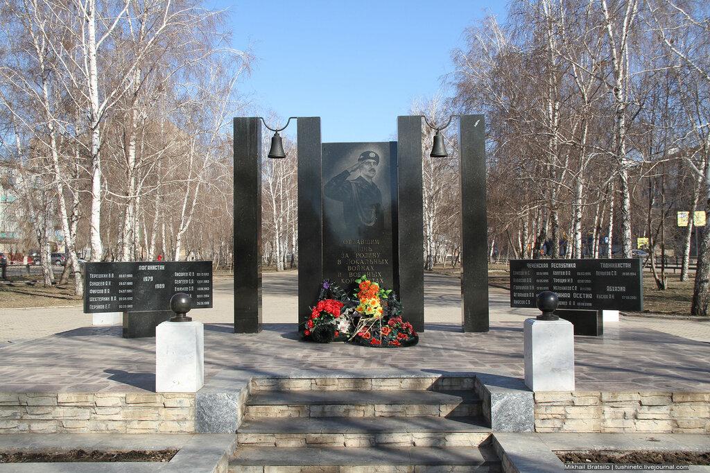 Памятник подешевле Бузулук Эконом памятник Купола Ак-Довурак
