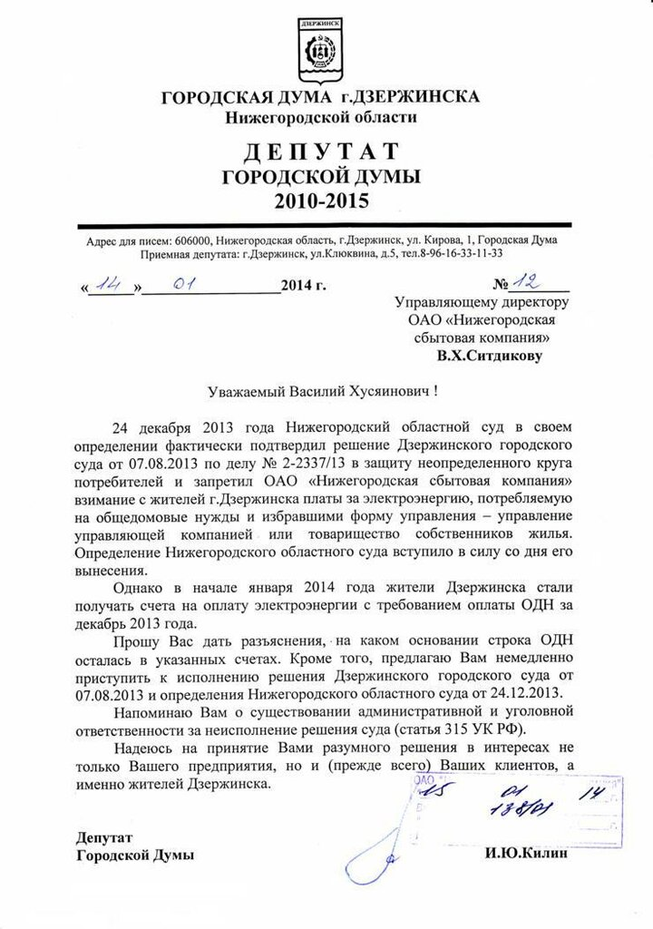 http://img-fotki.yandex.ru/get/9814/205869764.1/0_119135_83f0583a_XXL.jpg