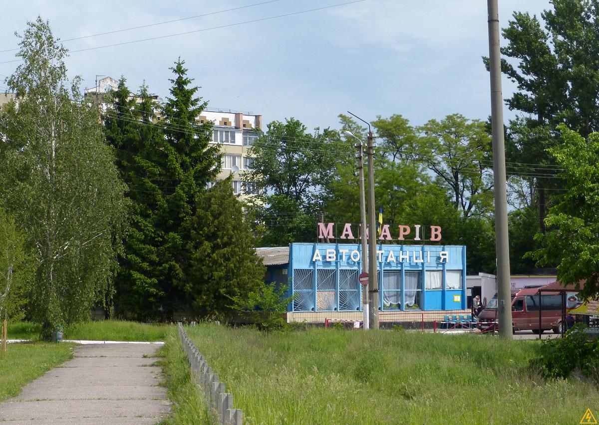 intim-kievskaya-oblast