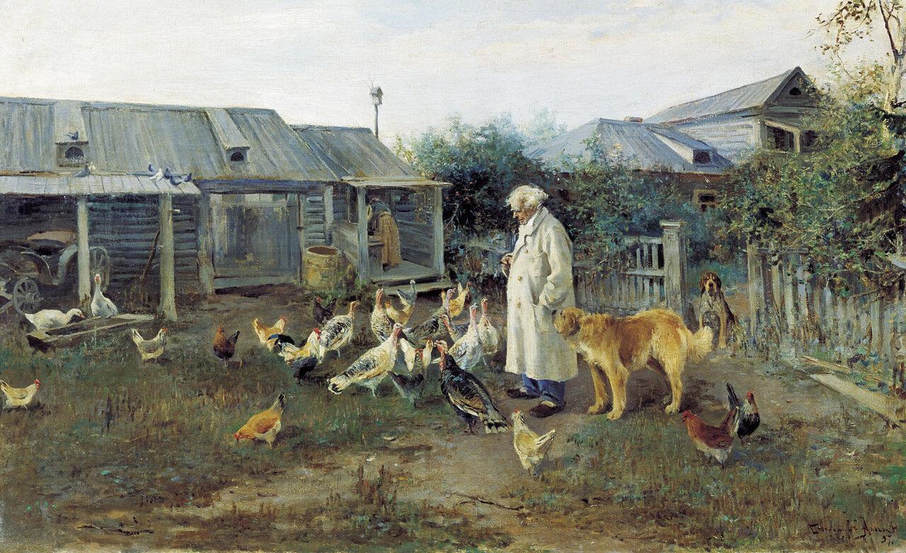 Утренний привет. 1897, холст, масло, 61х99 см.jpg