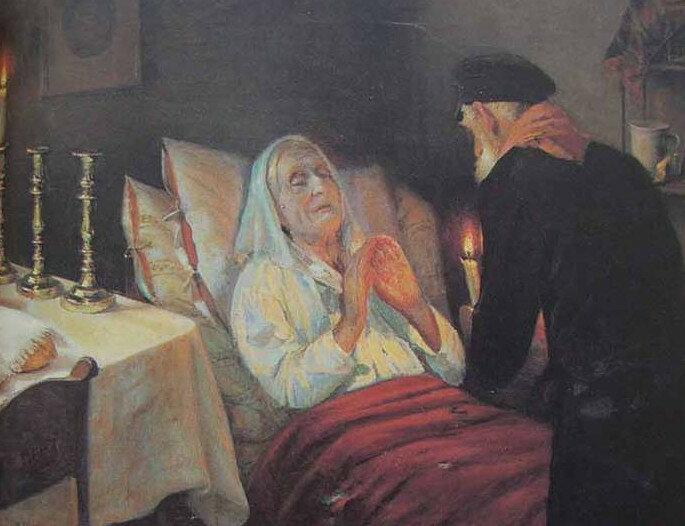 Юдель Пэн, картины, учитель Марка Шагала